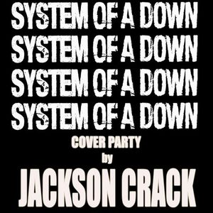 Концерт System Of A Down Cover Party