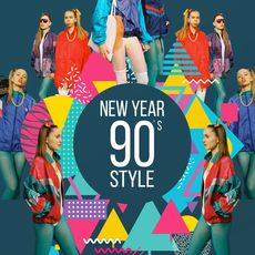 Вечірка  New Year Party Back To 90's