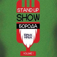 Stand up Show «Борода»