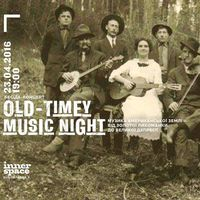 Бесіда-концерт Old-timey Music Night
