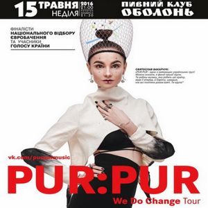 Концерт гурту Pur:Pur в рамках туру We Do Change Tour