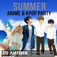 Вечірка Summer ANIME&K-POP