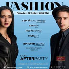 Lutsk Fashion Weekend 2018