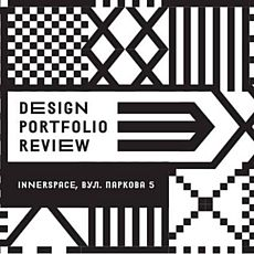 Design Portfolio Review